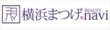 横浜まつげnavi